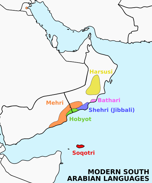 500px-Modern_South_Arabian_Languages.svg